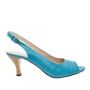 Otvorene sandale sa nižom petom, plave