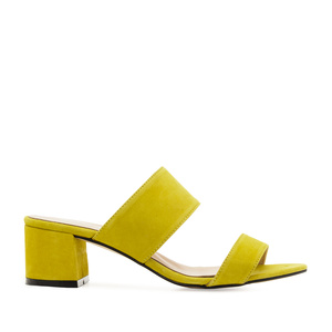 Mustard Yellow Suede Leather Mules