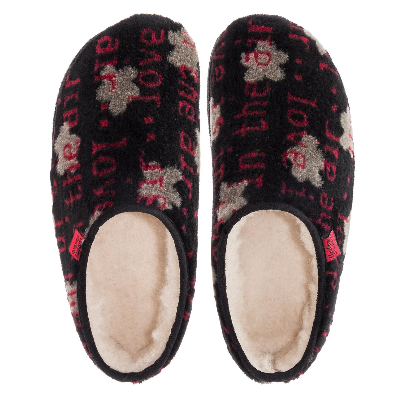 Anatomske papuče, sive