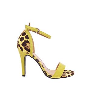Páskové semišové sandále leopard. Žluté.