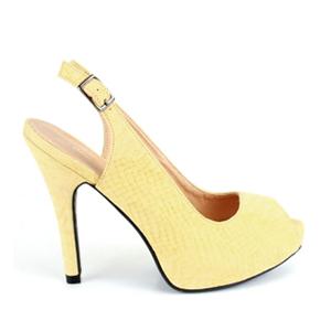 Otvorene sandale sa diskretnom šarom, žute